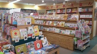 金剛店店舗写真 児童書